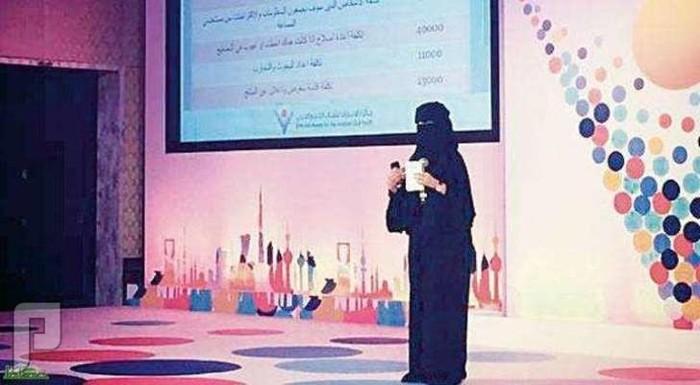 شابه سعودية تبتكر جهاز سمعي ضد الماء