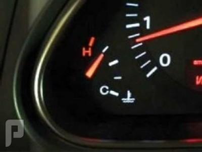 ارتفاع درجة حرارة المحرك