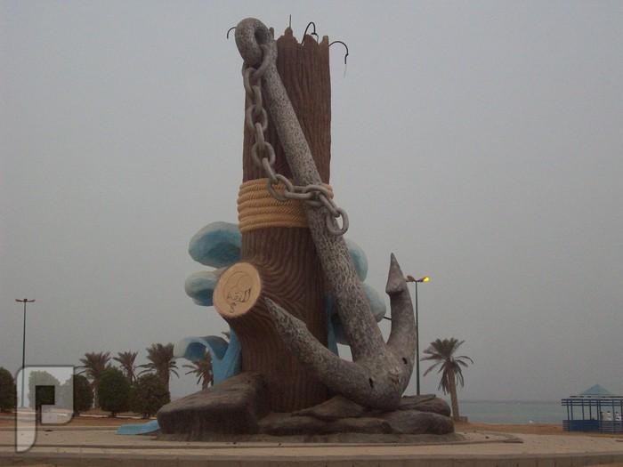 استفسار عن مدينة ينبع البحر وينبع النخل وينبع الصناعية ؟؟