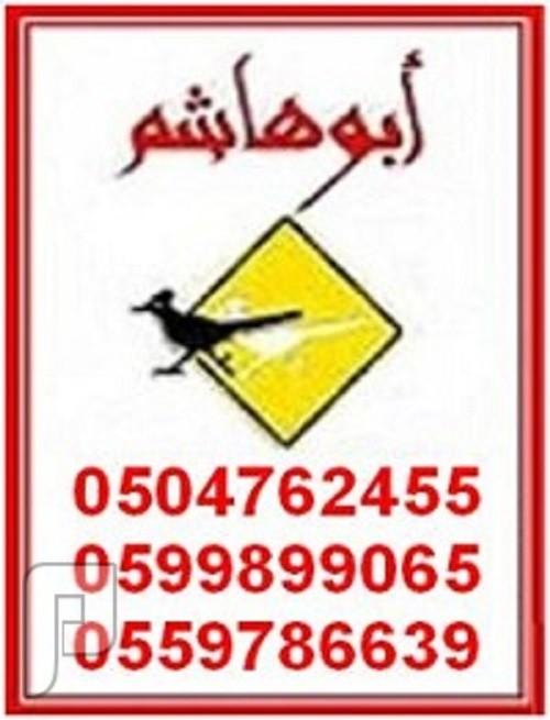 النشافه العجيبة المطوره * النشافه الكبيره فقط 250 ريال من عجائب ابوهاشم