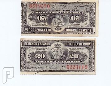 عملات اسبانية ورقية قديمه