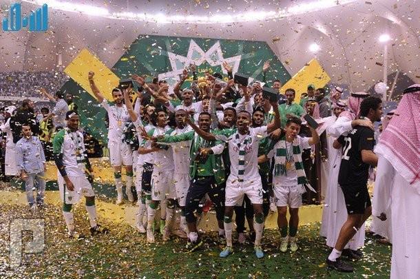 مبروك للنادي الاهلي كأس ولي العهد