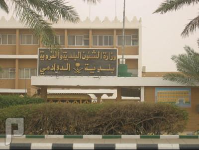وظائف هندسية شاغرة في بلدية محافظة الدوادمي 1436