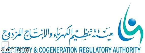 وظائف شاغرة في هيئة تنظيم الكهرباء والإنتاج المزدوج 1436