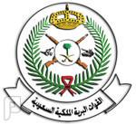 قبول عدد (174) طالب (أساسي) بمعهد طيران القوات البرية بالقصيم 1436