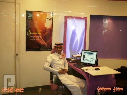 وظائف قيادية وفنية في الرياض وجدة في شركة زين 1436