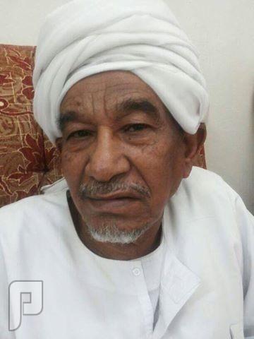 الزول السوداني الأصيل (أحمد محمد إبن عوف