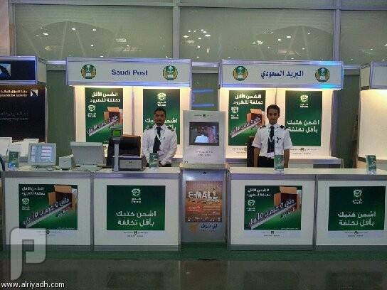 أكثر من 170 وظيفة بجميع مناطق المملكة في البريد السعودي 1436