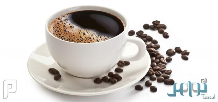 دراسة: تنصح بشرب 3 اكواب يوميا من القهوة