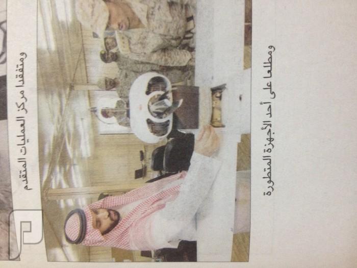 تجرد محمد بن سلمان بن عبدالعزيز ال سعود من ملابس الكبر التى نراها في  بعض ا