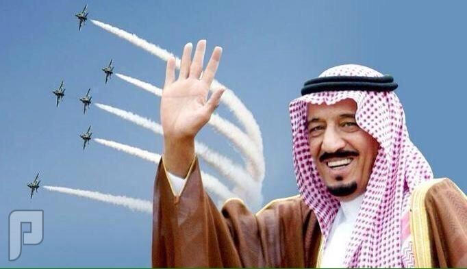 وصايا حفظ الله المملكة العربية السعوديه