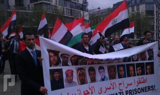 """انتفاضة """"عربية"""" في الأحواز جانب من معاناة الأحوازيين"""