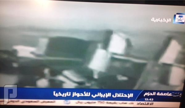 """انتفاضة """"عربية"""" في الأحواز خطوة طيبة من التلفزيون السعودي وندوة عن الاحواز"""