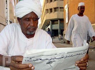 سوداني عاوز يحارب الحوثيين مع الجيش السعودي