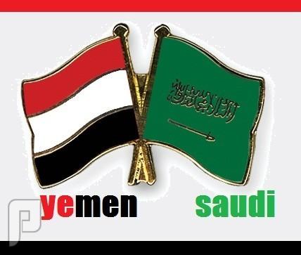 للإستفسارات عن تصحيح الأوضاع اليمنين وتصحيح اوضاعهم