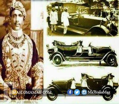 معلومة ملك الهند جاي سينج، في عام 1919