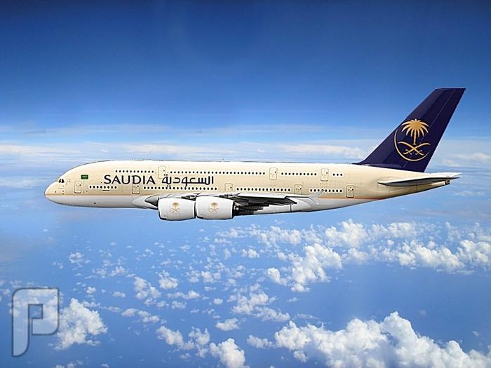 الخطوط السعودية تعلن فتح باب التقديم في برنامج الترحيل الجوي 1436
