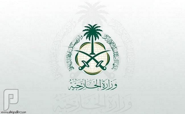 «الخارجية» تستدعي سفير إيران وتطالب بتوفير الحماية للمواطنين