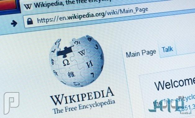 موسوعة ويكيبيديا تستخدم بروتوكول «HTTPS» للتصفح الآمن
