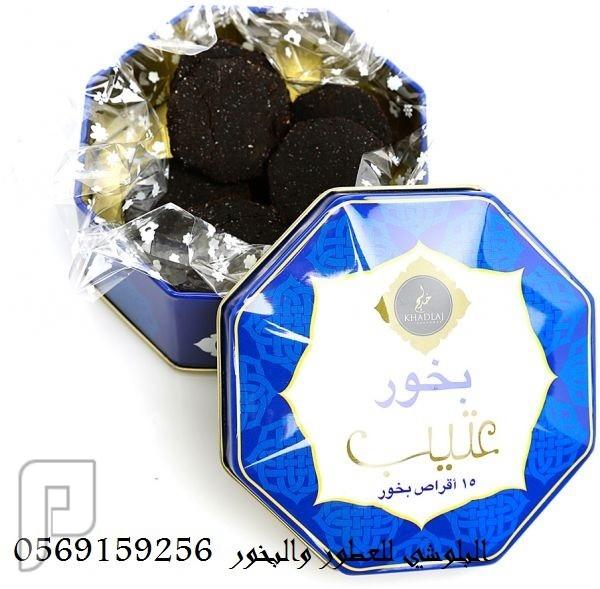بخور ودخون ومبسوس الاماراتي من البلوشي بخور عتيب