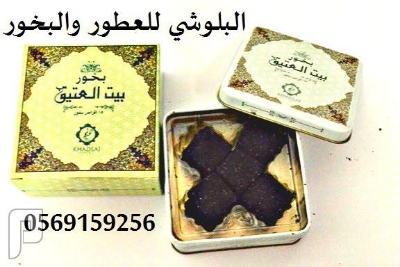 بخور ودخون ومبسوس الاماراتي من البلوشي بخور بيت العتيق
