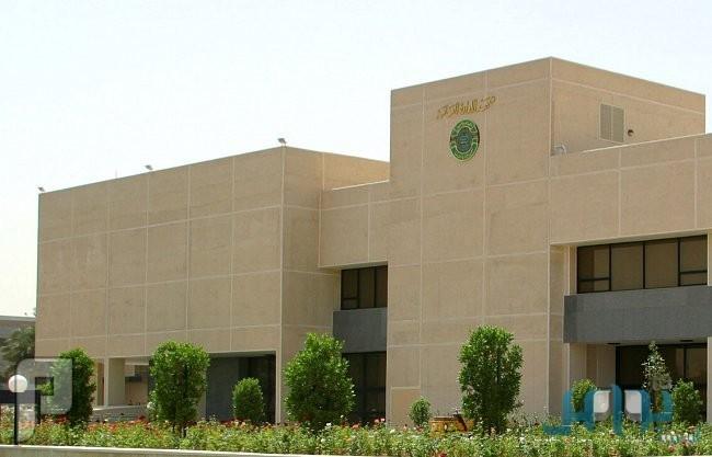 معهد الإدارة يفتح باب التسجيل في برامجه الإعدادية بالرياض وجدة والدمام