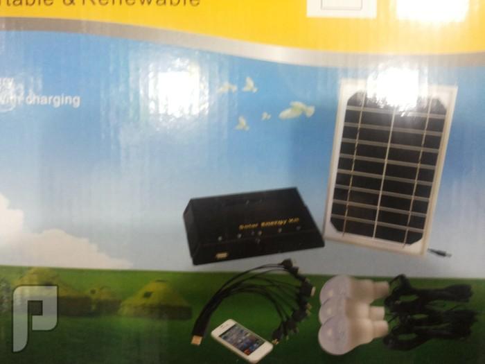 تشكيلة كاملة من الطاقة الشمسية للرحلات وكشتات ولاصحاب الحلال طاقة شمسية كاملة 3 لمبات وصلة لوحة جهاز فقط