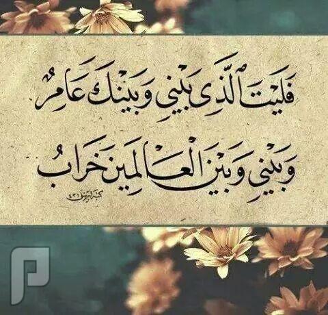 متزعلش .. رمضان لسه مخلصش