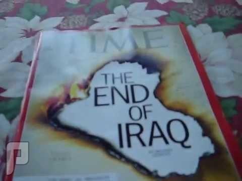 تخطيط أمريكي لتقسيم الدول العربية | مجلة تايم |