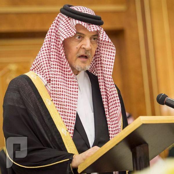 وفاة الامير سعود الفيصل