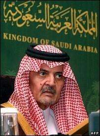 رحم الله فقيد الوطن والأمة الامير سعود الفيصل الله حرم هذا الوجه عن النار