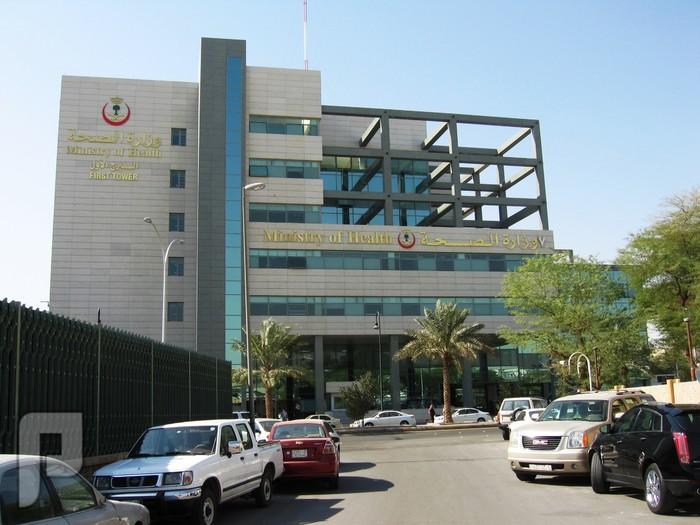 وظائف (إدارية وصحية بالمختبر الصحي الوطني) بوزارة الصحة 1436