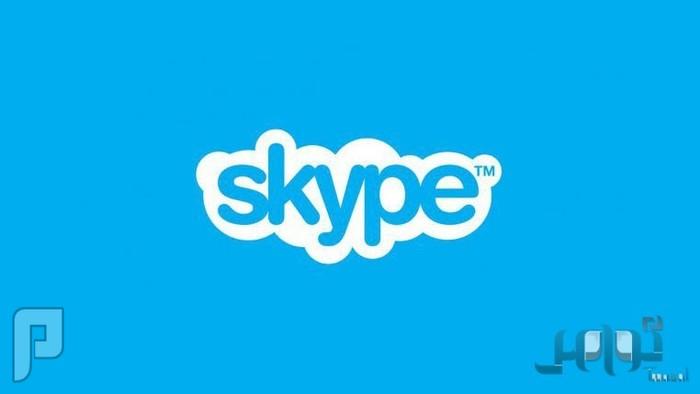 «Skype» تُطلق تحديثاً لتطبيقها على نظام آندرويد