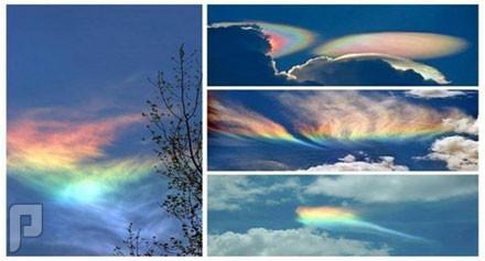 هذا خلق الله ( ظواهر طبيعية غريبة ) قوس الألوان الناري