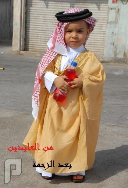 سعودي يعايد اخوياه بطريقته الخاصة | من العايدين |