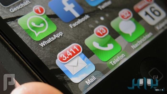 تحديثات «واتس آب» الجديدة تخلصك من الإزعاج