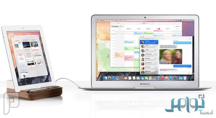طريقة استخدام آي باد كشاشة إضافية لأجهزة ماك وويندوز