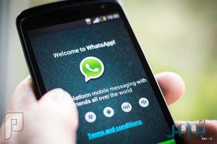 اكتشاف ثغرة أمنية في «واتساب» تتيح التجسس على الرسائل الخاصة