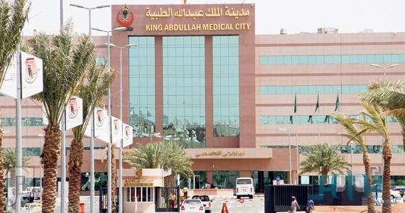 50 فرصة ابتعاث للماجستير والدكتوراه بمدينة الملك عبدالله الطبية