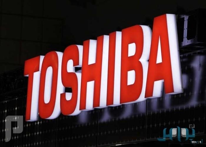 «توشيبا» تكشف عن جهاز لاسلكي سريع لشحن الأجهزة المحمولة