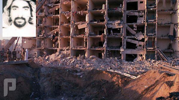 القبض على الشيعي مهندس تفجيرات الخُبر 1996 م