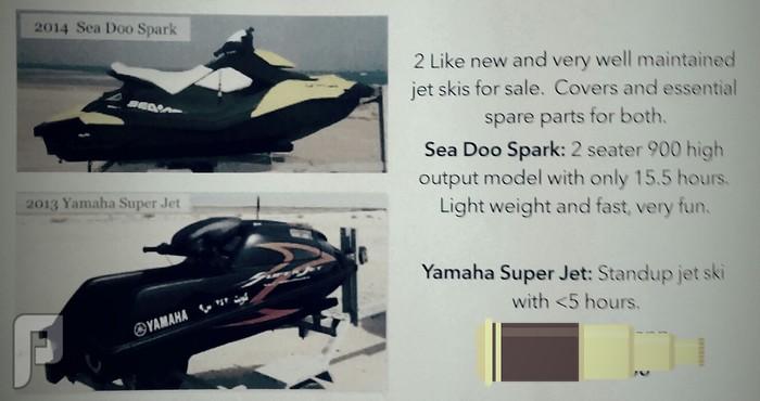 استفسار عن الدباب البحري Yamaha