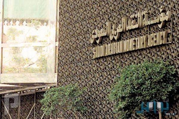 وظائف شاغرة بمقر صندوق النقد الدولي