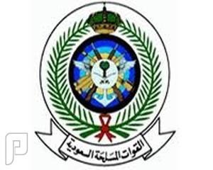 وظائف عسكرية ضباط صف في هيئة الأركان العامة بوزارة الدفاع 1436