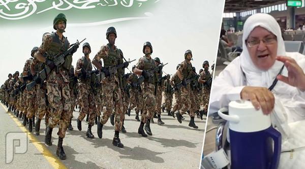 حاجة مصرية تقول قصيدة ومدح في الجيش السعودي