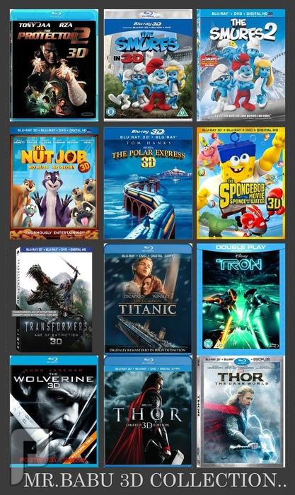 باقة أفلام عالية الجودة  - BluRay