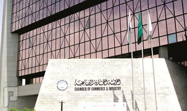 «غرفة الرياض» تبدأ المقابلات الشخصية لشغل حوالي 1100 وظيفة