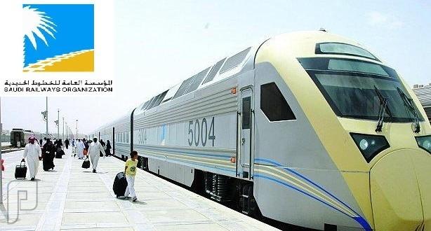 وظائف بالدمام ( لحملة البكالوريوس والدبلوم ) بالخطوط الحديدية 1437 المؤسسة العامة للخطوط الحديدية السعودية