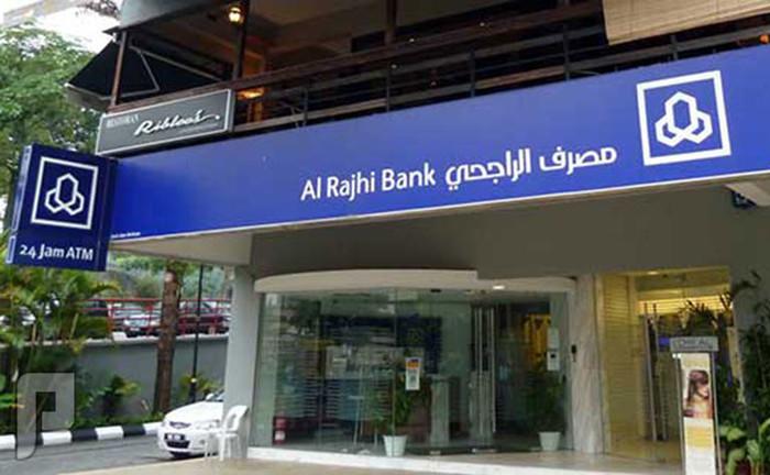 وظائف (صرافين ومسؤولي خدمة عملاء) بمصرف الراجحي 1437 بنك الراجحي