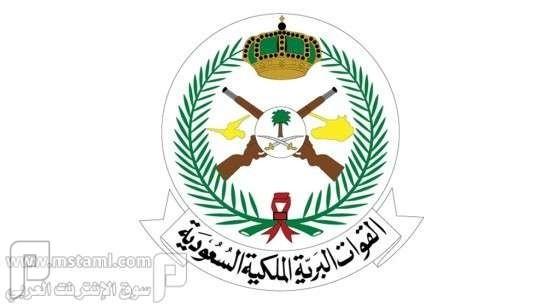 ء التسجيل في وحدات المظليين والقوات الخاصة للثانوية فأعلى 1437